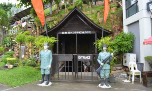 Japanese Tunnel Davao